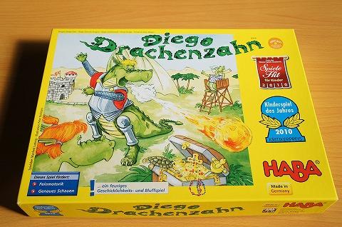 dragon-diego_001