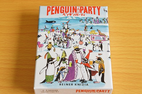 penguinparty_001