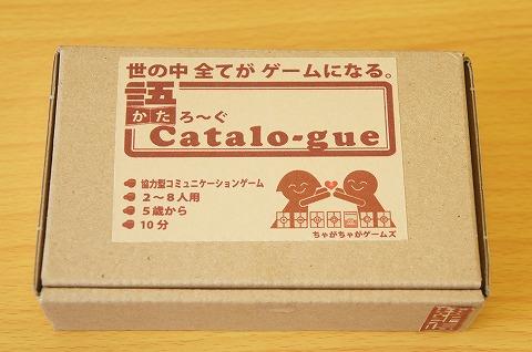 catalo-gue_001