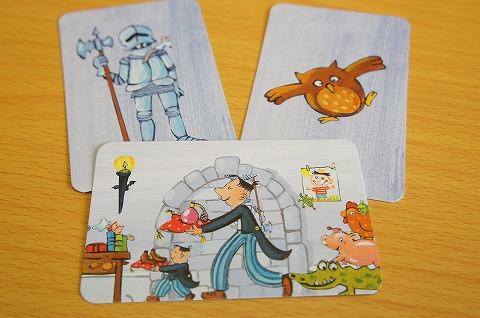 obakenoshiken-card_003