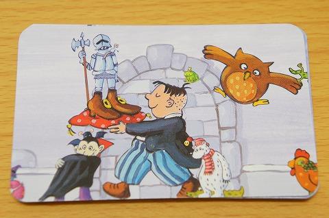 obakenoshiken-card_004