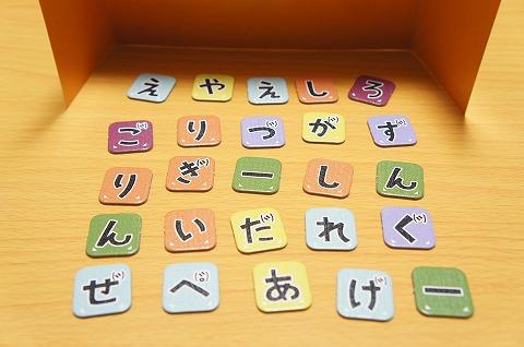 daikaiju_kotobamodosu_004