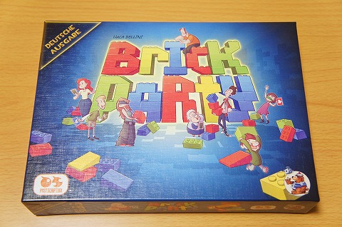 brickparty_001