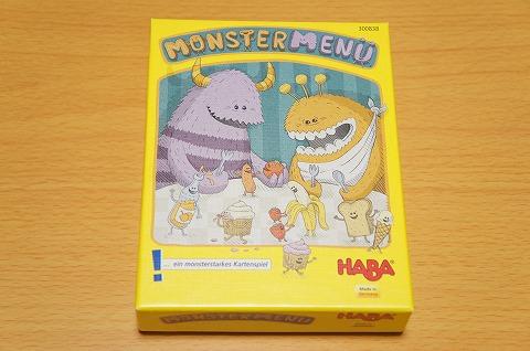 monstermenu_001