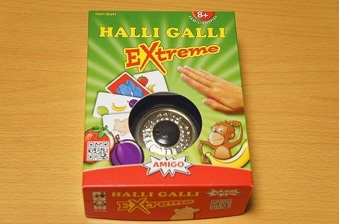 halligalliex_001