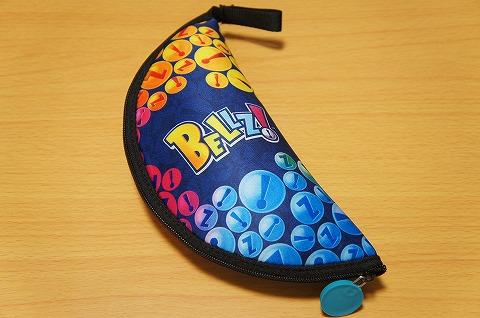 bellz_001