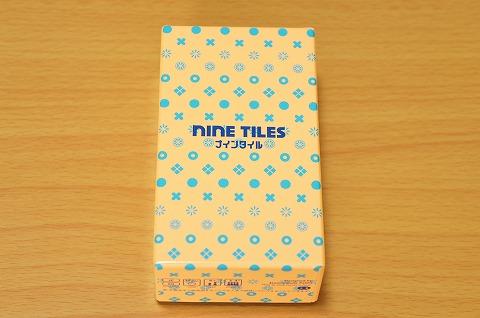 ninetiles_001