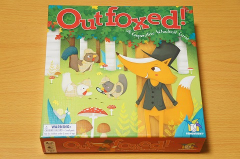 outfoxed_001