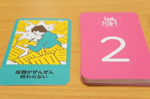 catchocolate-nichijou_006