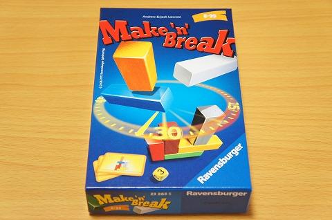 makenbreak_001