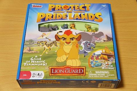 prideland_001