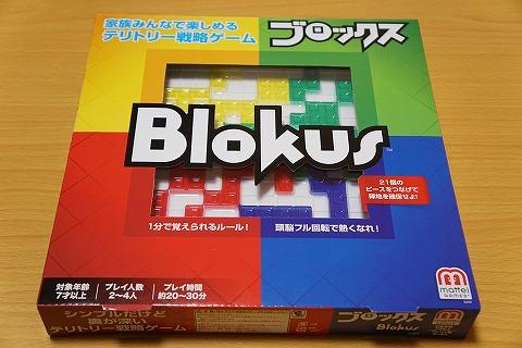 blokus_001