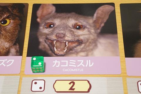 sonnakaoshite_005