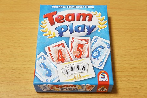 teamplay_001