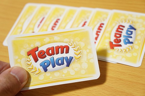 teamplay_009