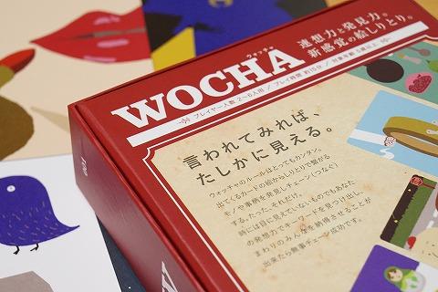 wocha_010